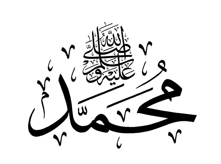 muhammad-1-white